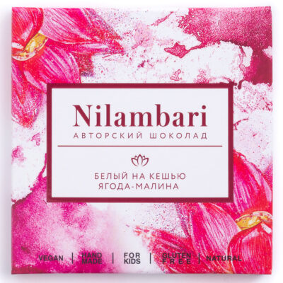 Шоколад Nilambari белый на кешью «Ягода-малина», 65гр