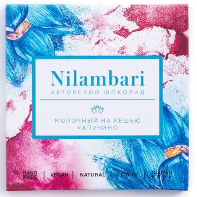 Шоколад Nilambari молочный на кешью «Капучино», 65гр
