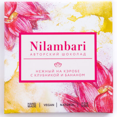 Шоколад Nilambari нежный на кэробе с клубникой и бананом, 65гр