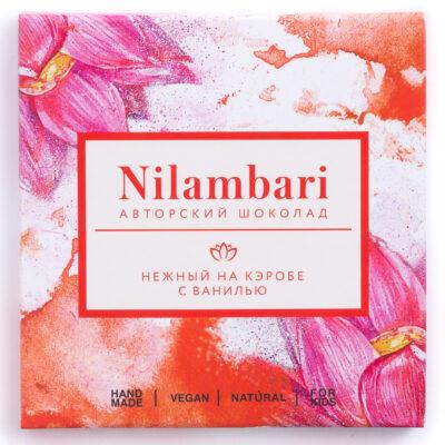 Шоколад Nilambari нежный на кэробе с ванилью, 65гр