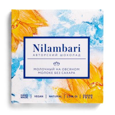 Шоколад Nilambari молочный на овсяном молоке без сахара, 65гр