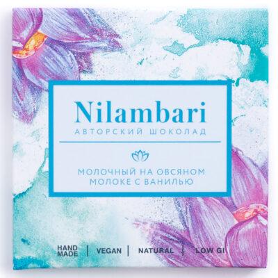 Шоколад Nilambari молочный на овсяном молоке с ванилью, 65гр