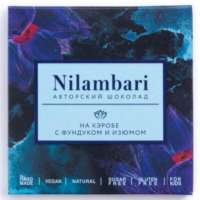 Шоколад Nilambari на кэробе с фундуком и изюмом, 65гр