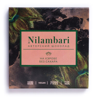 Шоколад Nilambari  на кэробе без сахара, 65гр