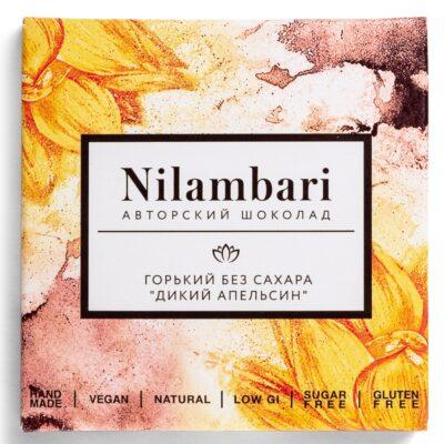 Шоколад Nilambari горький без сахара «Дикий апельсин», 65гр